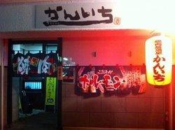 Grilled Beef Tavern Kanichi