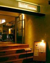 Ebisu Time Out Cafe & Diner