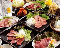 Yakiniku (Grilled meat) Sanga Jujo