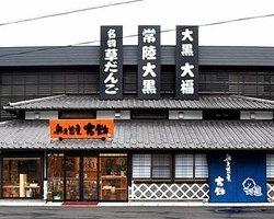 Okukujiya Kichibei