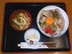 Susami Dining