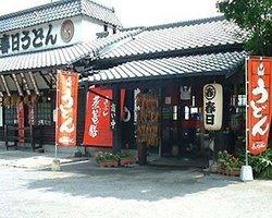 Dining Kazuga