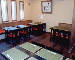 Soba Restaurant Nakamura