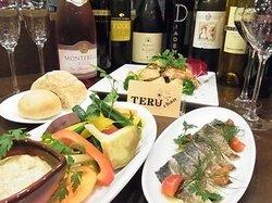 Italian Bar Teru Chan