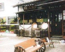 Hashigoya