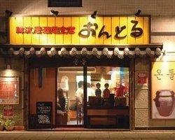 Korean Style Tavern Ondoru