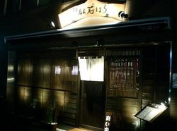 Shoan soba Ishihara