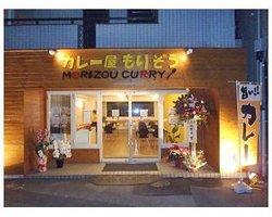 Curry House Morizo