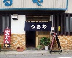 Tsuruyashokudo