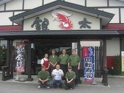 Kaiten Sushi Yakiniku Izakaya Ginta