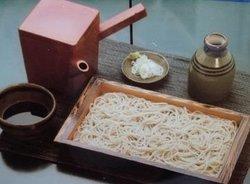 Handmade Soba and Dining Chosai