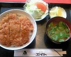Shokutei Eight
