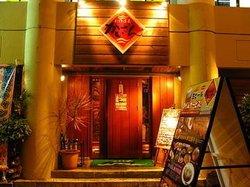 Okinawa Tavern Sosaku Shusai Kaizan Furujima
