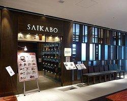 Saikabo Kashiwa Takashimaya Station Mall