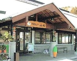 Shirosatomachi Bussan Center Yamazakura