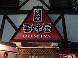 Gomiya