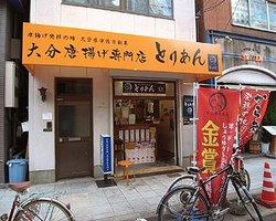 Torian Osaka Nakatsu