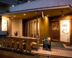 Hiroshima Okonomiyaki & Sono Tsuzuki... Kone Ohashi