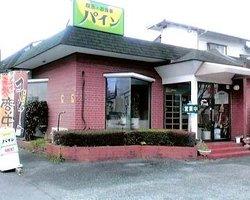 Cafe Pine