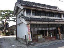 Chujirogura