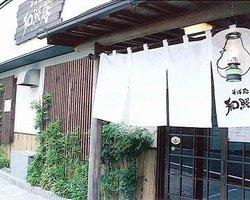 Soba restaurant Washoi