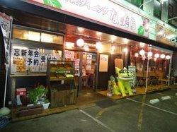 Okinawa Dining Natura