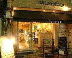 Natu Cafe