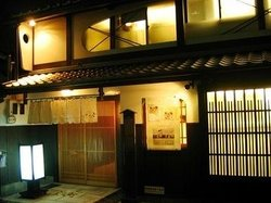 Kyomachi Okudo Juniya