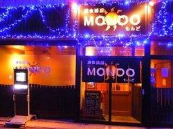 Diner and Bar Mondo