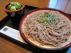 Restaurant Nishino