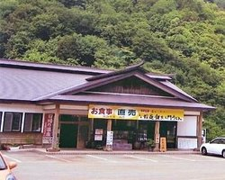La Foret Kurikoma