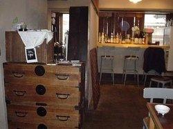 Kominka Old Japanese House Cafe Antenna
