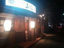 Seasonal Cuisine Yamabuki
