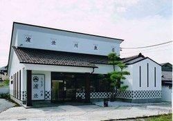 Hamaushikawa Uoten