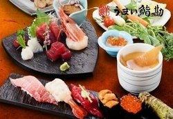 Umai Sushi Kan Ario Kameari