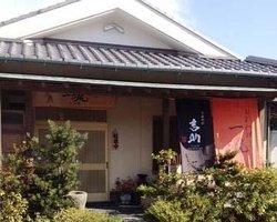 Shunsai Ryori Ibuki