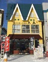 Winter House Omaru