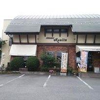 Western Style Kashi Kobo Moulin