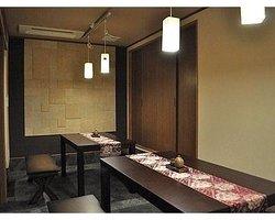 Restaurant Suzuki