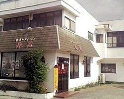 Chinese Restaurant Juen