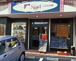 Parfait and Restaurant Noel no Ki