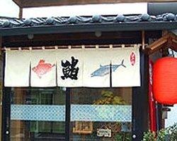 Sakaezushi