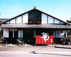 Sameshima Kako