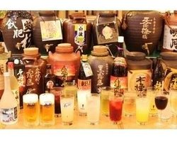 Carino Miyazaki Sky Beer Garden 9f Beer Hall