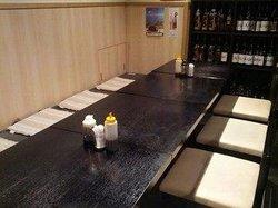 Tavern Gensui