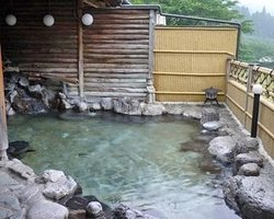 Mizunumaeki Hot Spring Center