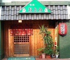 Restaurant Otomi