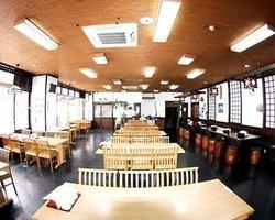 Restaurant Ninomaru