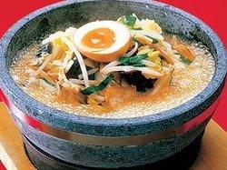 Ishiyaki Ramen Kazan Amagawa Oshima