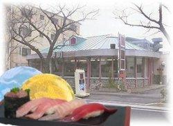 Sushimadoka Murasakibaruten